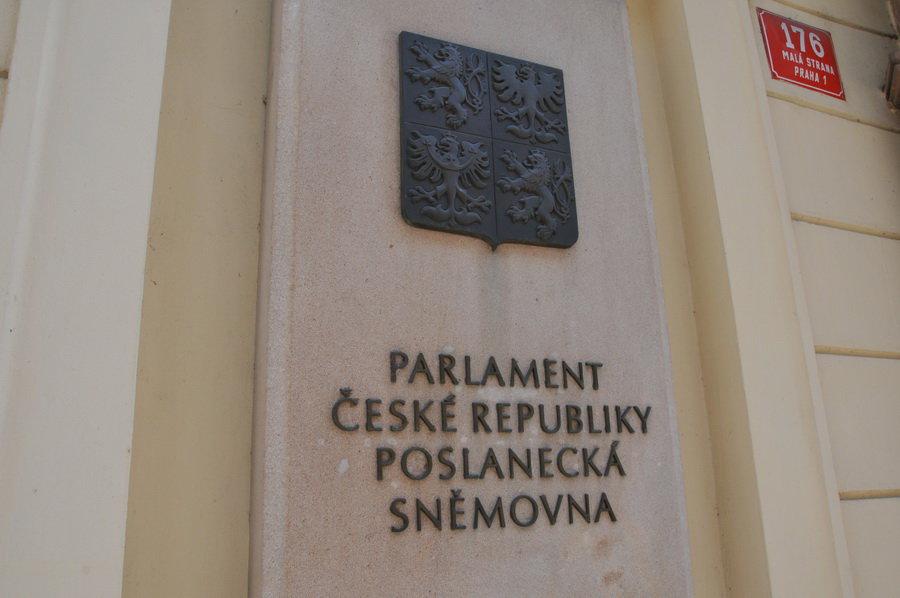 Komisi pro GIBS ovládl Babiš. Je to snaha ANO paralyzovat kontrolní mechanismy státu? - anotační obrázek
