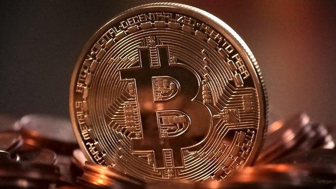 Bitcoin, virtuální měna